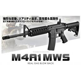 M4A1 MWS GBBR ZET System