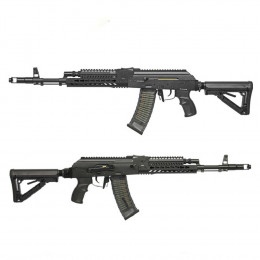 G&G AK74-T avec mosfet ETU