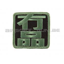 Patch Pas de personalité Stone green