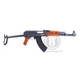 Cyma CM028S AK short bois AEG