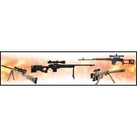 Répliques de sniper