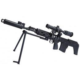 ASP OTs-03 SVU AEG Bullpup sniper
