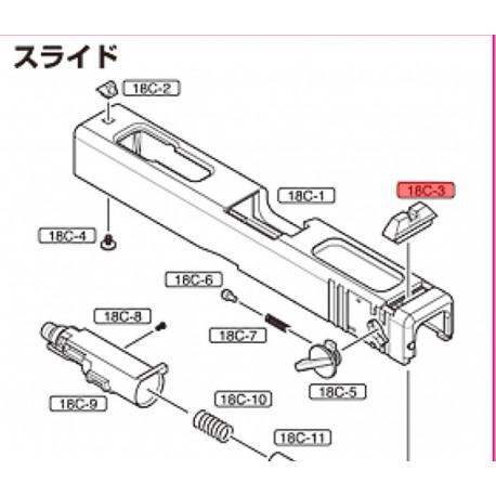 Mire de visée arrière pour Glock G18C Tokyo marui