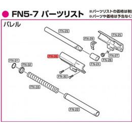 Corps de chambre hop up pour FN 5-7 coté gauche