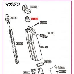 Tokyo marui joint supérieur du chargeur Hi-capa
