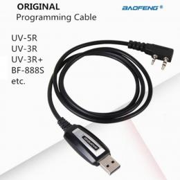 Programming Cable for Two Way Talkie Walkie Baofeng UV-5R,BF-888S,UV-82,UV-3R+