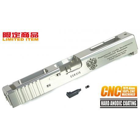 Culasse 7075 Aluminum CNC FSB pour G18C Tokyo Marui Argenté
