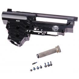 Gearbox QD V3 CNC QSC 8mm