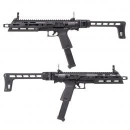 Pistolet avec kit carabine SMC 9 GBB Noir