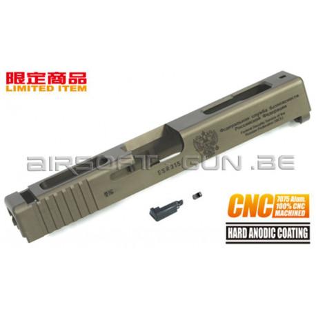 Guarder culasse aluminium CNC 7075 pour Glock G18C Marui FSB TAN