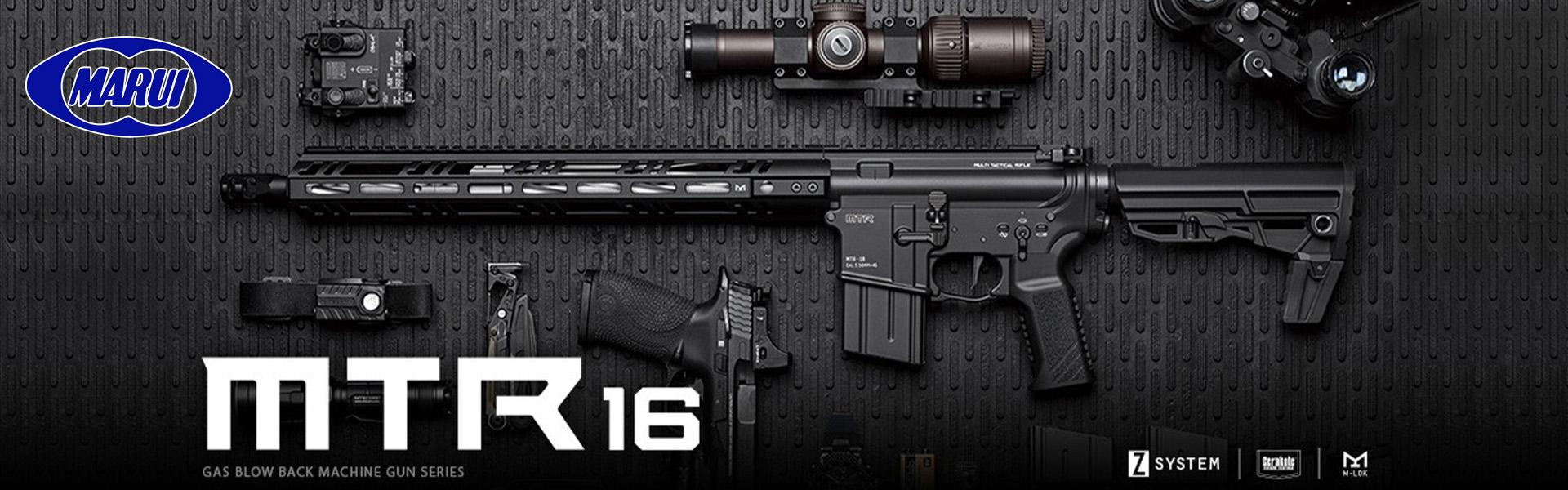 MTR-16 assault rifle GBBR Z system